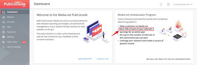 Media.net Pay Per Click Affiliate Program